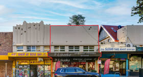 Showrooms / Bulky Goods commercial property sold at Shop 7/730 New South Head Road Rose Bay NSW 2029