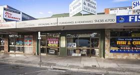 Shop & Retail commercial property sold at 56 & 58 Main Hurstbridge Road Diamond Creek VIC 3089