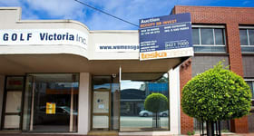 Offices commercial property sold at 598A Glenhuntly Road Elsternwick VIC 3185