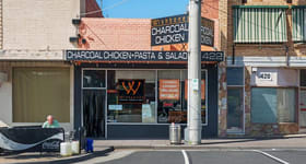 Shop & Retail commercial property sold at 422 Bluff Road Hampton VIC 3188