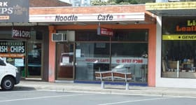 Shop & Retail commercial property sold at 56  Brice Avenue Mooroolbark VIC 3138