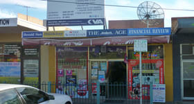 Shop & Retail commercial property sold at 38 Ayr Street Doncaster VIC 3108