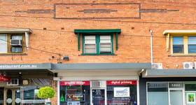 Shop & Retail commercial property sold at 1224 Toorak Road Camberwell VIC 3124