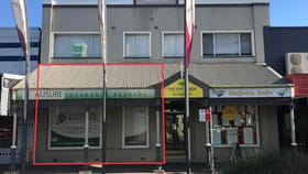 Medical / Consulting commercial property for lease at 1/106 John Street Singleton NSW 2330
