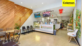 Medical / Consulting commercial property for lease at Shop 3/13-15 Anglo Road Campsie NSW 2194