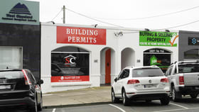 Medical / Consulting commercial property for sale at 1/14 Hotham Street Traralgon VIC 3844