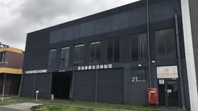 Showrooms / Bulky Goods commercial property for lease at 21 Walkers Road Nunawading VIC 3131