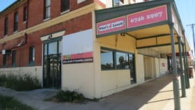 Shop & Retail commercial property for lease at 90 George Street Quirindi NSW 2343