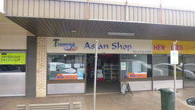 Shop & Retail commercial property for lease at 2/193 - 199 Haly Street Kingaroy QLD 4610