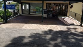 Shop & Retail commercial property for lease at 2/33 Macrossan Street Port Douglas QLD 4877