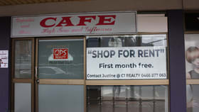 Offices commercial property for lease at Shop 9/61 - 85 Brisbane Street Beaudesert QLD 4285