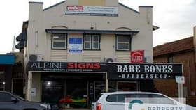 Medical / Consulting commercial property for lease at 602 Wynnum Road Morningside QLD 4170