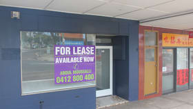 Offices commercial property leased at 432 Stoney Creek Road Kingsgrove NSW 2208