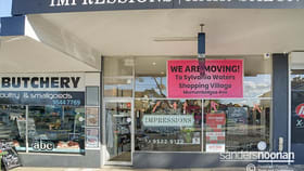 Offices commercial property leased at 6/262 Box Road Sylvania NSW 2224