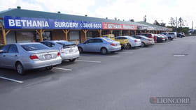 Offices commercial property for lease at Bethania QLD 4205