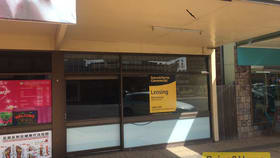 Medical / Consulting commercial property for lease at 12/119 Cunningham Street Dalby QLD 4405