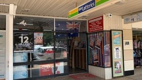 Shop & Retail commercial property for lease at 270 Banna Avenue Griffith NSW 2680