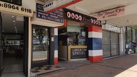 Shop & Retail commercial property for lease at 888 Anzac Pde Maroubra NSW 2035