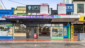 Showrooms / Bulky Goods commercial property for lease at 21,23 Waverley Road Malvern East VIC 3145