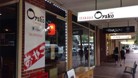 Shop & Retail commercial property for lease at 254/20-34 Albert Road Strathfield NSW 2135