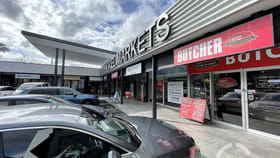 Showrooms / Bulky Goods commercial property for lease at 31 Alexandra Road Ascot QLD 4007