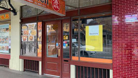 Shop & Retail commercial property for lease at Shop/157 Broadway Ultimo NSW 2007
