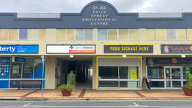Shop & Retail commercial property for lease at Price Street Nerang QLD 4211