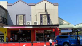 Shop & Retail commercial property for lease at 51 Beaumont Street Hamilton NSW 2303