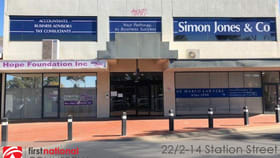 Offices commercial property for lease at 22/2-14 Station Street Werribee VIC 3030