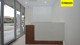 Offices commercial property for lease at Shop 2/363 Beamish St Campsie NSW 2194