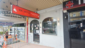 Shop & Retail commercial property for lease at 4 Katoomba Street Katoomba NSW 2780