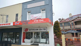 Showrooms / Bulky Goods commercial property for lease at 1 Honour Avenue Lawson NSW 2783