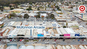 Shop & Retail commercial property for lease at 6/196 Hare Street Echuca VIC 3564