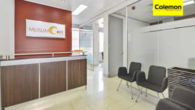 Medical / Consulting commercial property for lease at Suite 31/52 Bay Street Rockdale NSW 2216
