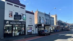 Offices commercial property for lease at Unit 2/59 Parramatta Road Annandale NSW 2038