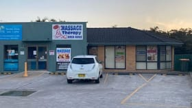 Offices commercial property for lease at 9 Churnwood Drive Fletcher NSW 2287