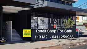 Medical / Consulting commercial property for sale at Kensington NSW 2033