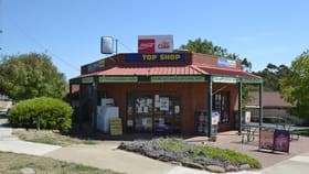 Shop & Retail commercial property sold at 219 Anzac Avenue Seymour VIC 3660