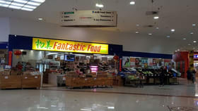Shop & Retail commercial property for sale at Sunny Park Centre Cnr Mains & McCullaugh Road Sunnybank QLD 4109
