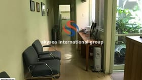 Offices commercial property for sale at Kooyong Road Caulfield South VIC 3162