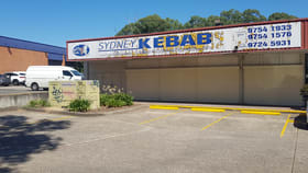 Showrooms / Bulky Goods commercial property sold at 48 The Horsley Drive Carramar NSW 2163