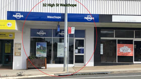 Offices commercial property for sale at 32 High Street Wauchope NSW 2446