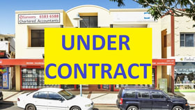 Offices commercial property sold at 62 Clarence Street Port Macquarie NSW 2444