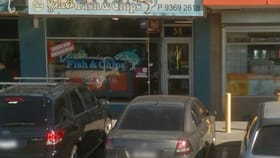 Shop & Retail commercial property sold at 58 Bladin Street Laverton VIC 3028