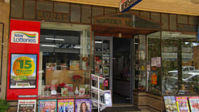 Shop & Retail commercial property for sale at 45 Canowindra Newsagency Canowindra NSW 2804