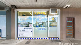 Shop & Retail commercial property for sale at 35 Augusta Avenue Campbellfield VIC 3061