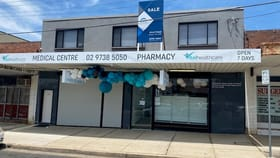 Offices commercial property for lease at 1/39 Arlewis Street Chester Hill NSW 2162