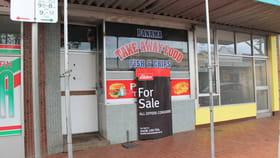 Shop & Retail commercial property for sale at 118 THOMPSON STREET Hamilton VIC 3300