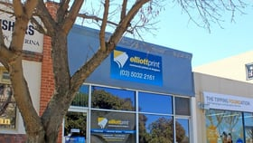 Shop & Retail commercial property for sale at 52 McCallum Street Swan Hill VIC 3585