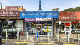 Shop & Retail commercial property leased at 182 Canterbury Road Heathmont VIC 3135